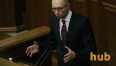 Яценюк открещивается от кресла Гонтаревой
