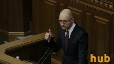 Яценюк увидел рост ВВП