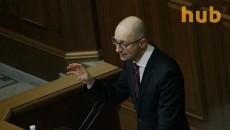 Яценюк шантажирует Порошенко досрочными выборами