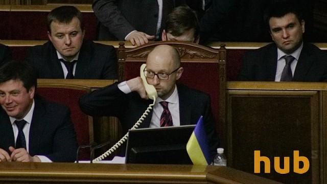 Рада не смогла отправить Кабмин Яценюка в отставку