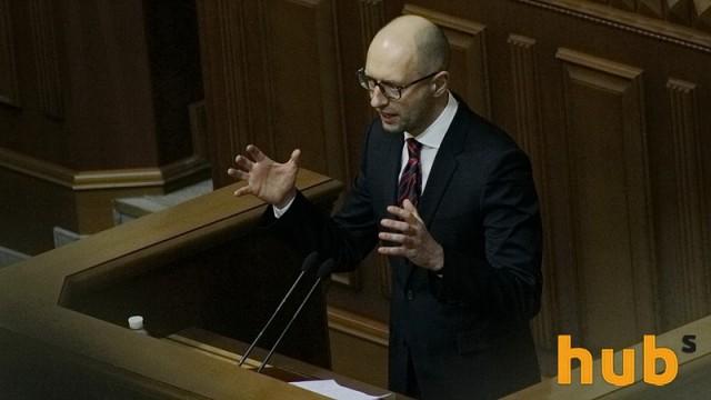Яценюк счел неэффективным эксперимент на Одесской таможне