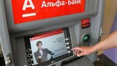 «Альфа-групп» не будет покупать банк у Raiffeisen