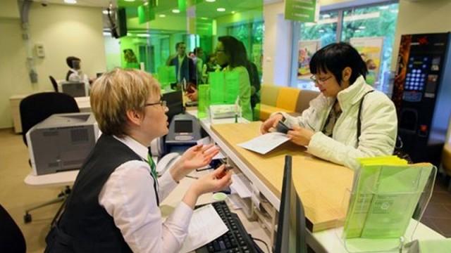 НБУ уточнил детали международных переводов