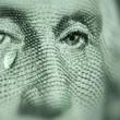 Доллар в бюджете-2020 же по 28 грн