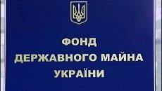 Кабмин уволил Державина с должности замглавы Фонда госимущества