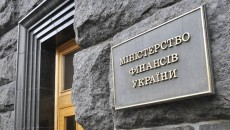 В Минфине заявили о новом этапе процесса по ПриватБанку