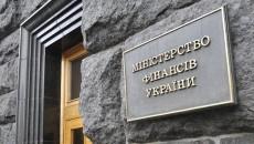 Минфин готовит законопроект по работе единого казначейского счета