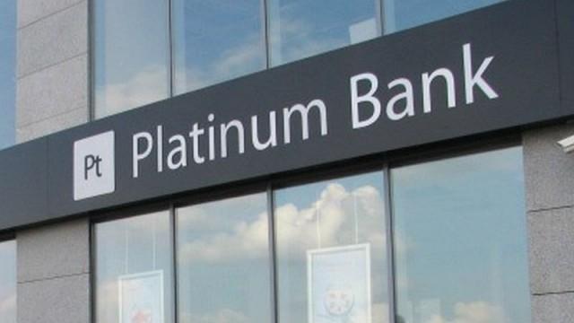 Platinum Bank погасил более 50% стабкредита НБУ
