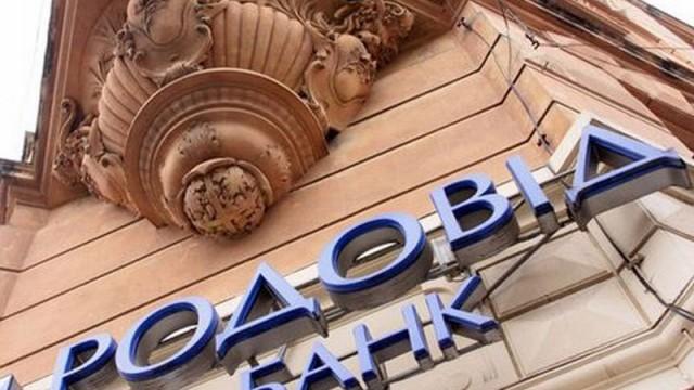 Антирейдерская комиссия вернула госбанку 113 га в Киеве