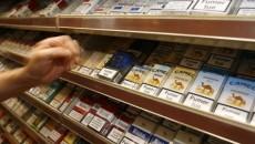 Повышение акциза на табак приведет к росту контрабанды