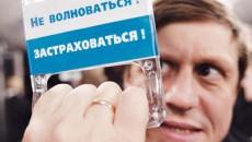Страховщики «Ильичевское» и «ДИМ Страхование» объединяются