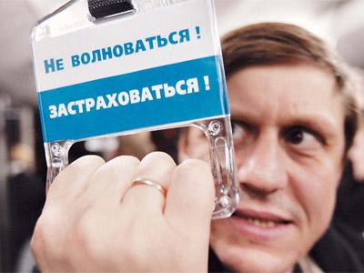 Страховой компании «Экко» аннулировали лицензию