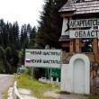 На Закарпатье созывают противоэпидемическую комиссию