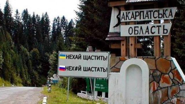 В Закарпатье начали блокировать российские фуры