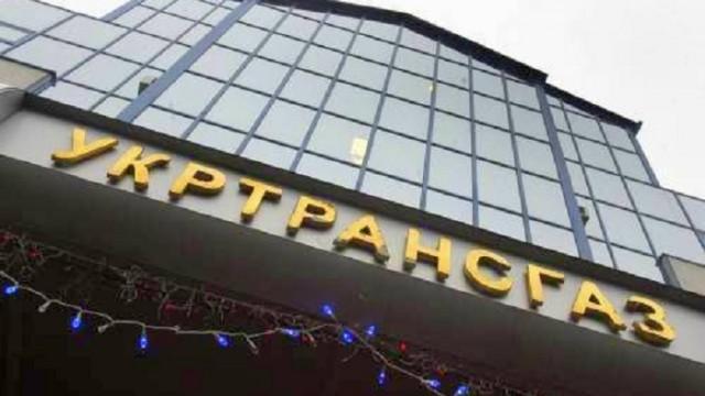 На реформу «Укртрансгаза» отводят до трех лет