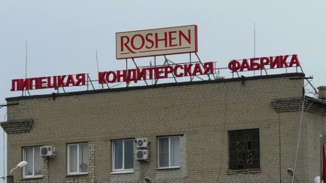 В Липецке фабрику «Рошен» обвинили в загрязнении экологии