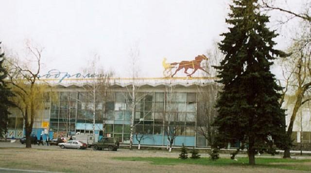 Суд подтвердил незаконность продажи здания ипподрома