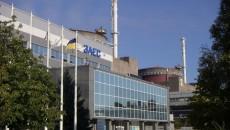 «Энергоатом» и Westinghouse подписали контракт на поставку программного обеспечения