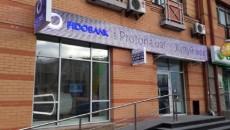 Владелец решил объединить «Фидобанк» с «Евробанком»
