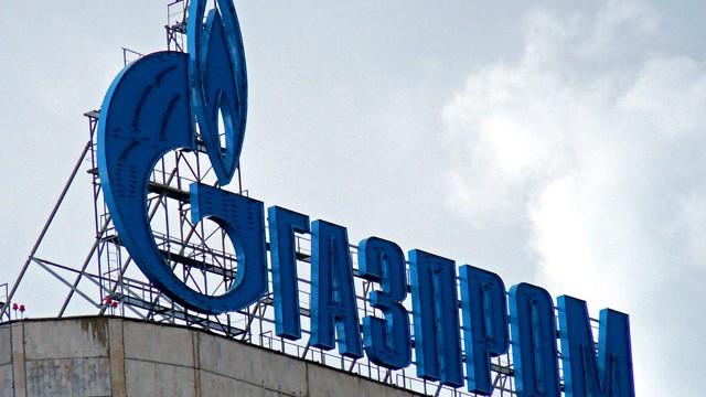 Китайский банк одолжил «Газпрому» 2 млрд евро
