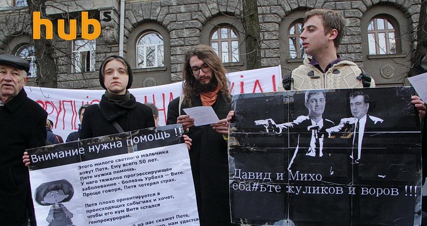 АП-акция-прокурор_03