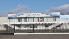 Аэропорт «Ужгород» снова заработал