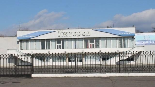 Ужгородский аэропорт могут вернуть в госсобственность