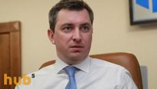 И.Билоус: Приватизация «Центрэнерго» начнется после выбора советника