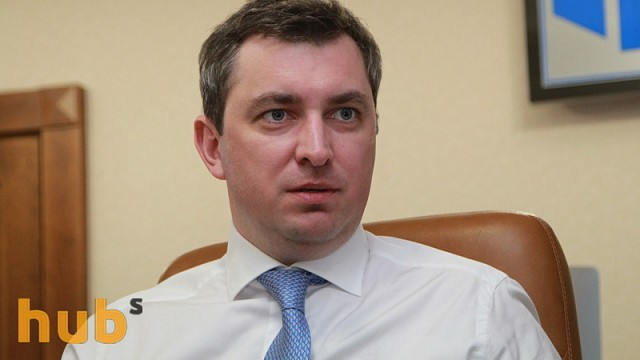 ОПЗ могут национализировать в случае покупки его россиянами