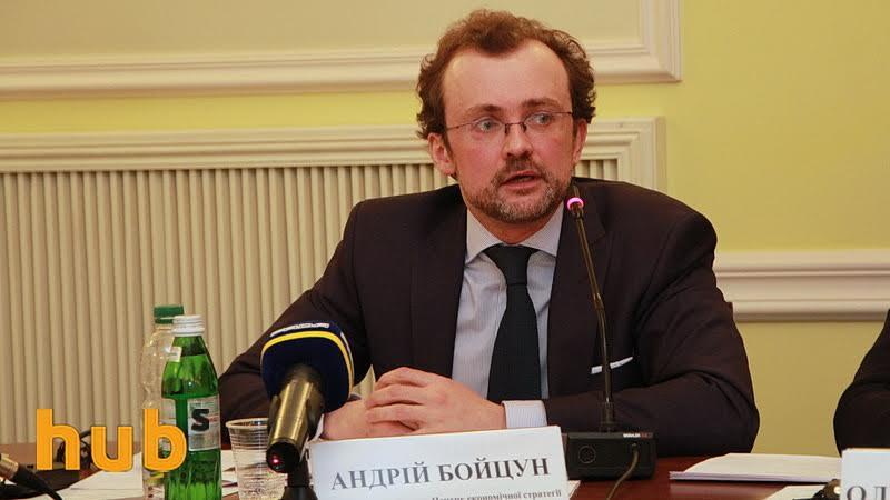 Андрей Бойцун