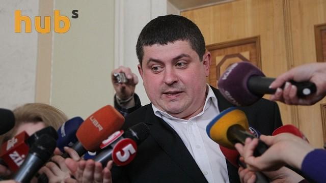 «Народный фронт» тоже надавил на КСУ