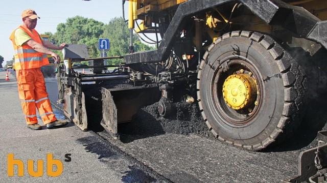 На ремонт дорог направят 4 млрд грн
