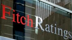 Fitch подтвердил рейтинг Украины на уровне