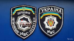 Экс-главу ГАИ Львова увольняют из полиции