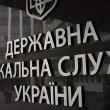 В апреле начинается конкурс на глав налоговой и таможенной служб