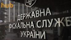 ГФС поймала 92 тыс. работников без официального трудоустройства