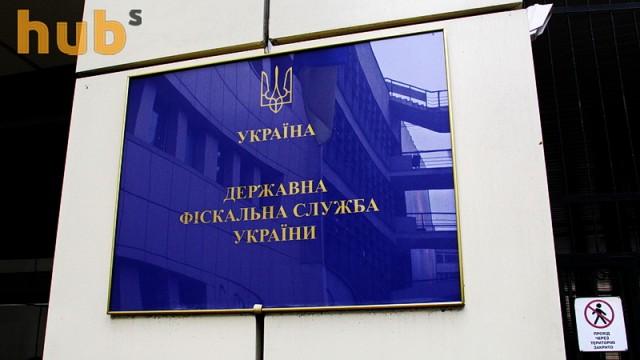 Киевляне пожаловались на фискалов их начальству 9 раз за полгода