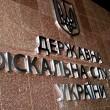 Крупные плательщики дали 58% поступлений в бюджет, - ГФС