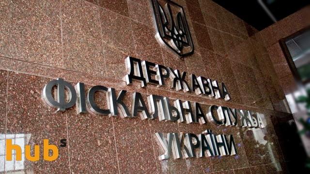 Налоговиков оденут в форму по эскизам студентки Дарьи Найдюк