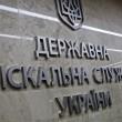 Украинцы стал платить больше налогов