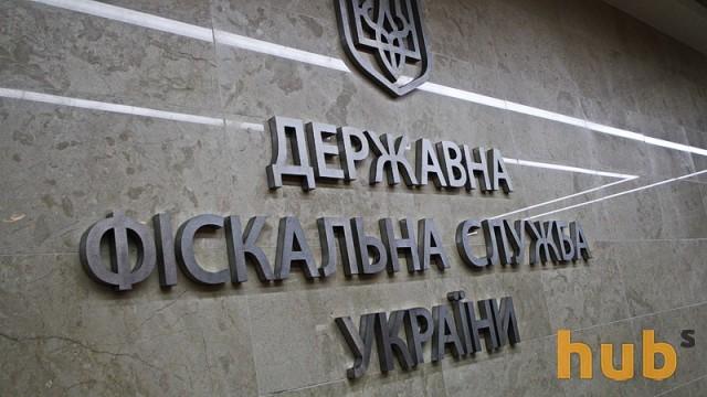 Объем переплат налогов составил более 37 млрд грн