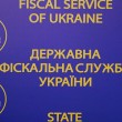 Между фискалами и «Укрспиртом» обострились трения за 190 млн грн
