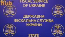 ГФС разоблачила международную сеть пиццерий в Украине