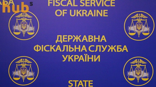 Фискалы доначислили бизнесу финобязательств на 27 млрд грн