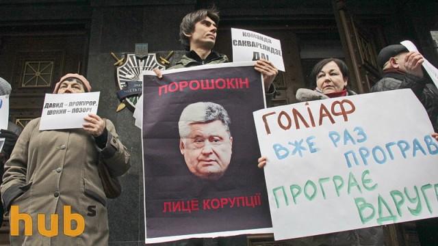 Что не так с протестами под Генпрокуратурой?