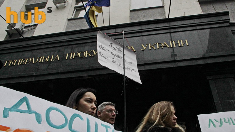 генеральный прокурор протест митинг