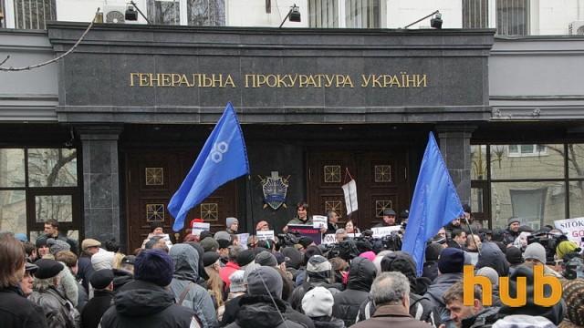 Киевскую прокуратуру возглавил Роман Говда