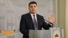 Гройсман подтвердил готовность столицы к Евровидению