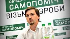 Секретарем Днепропетровского горсовета может стать Хмельников