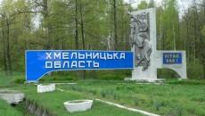 Украинские продукты будут маркировать спецзнаками